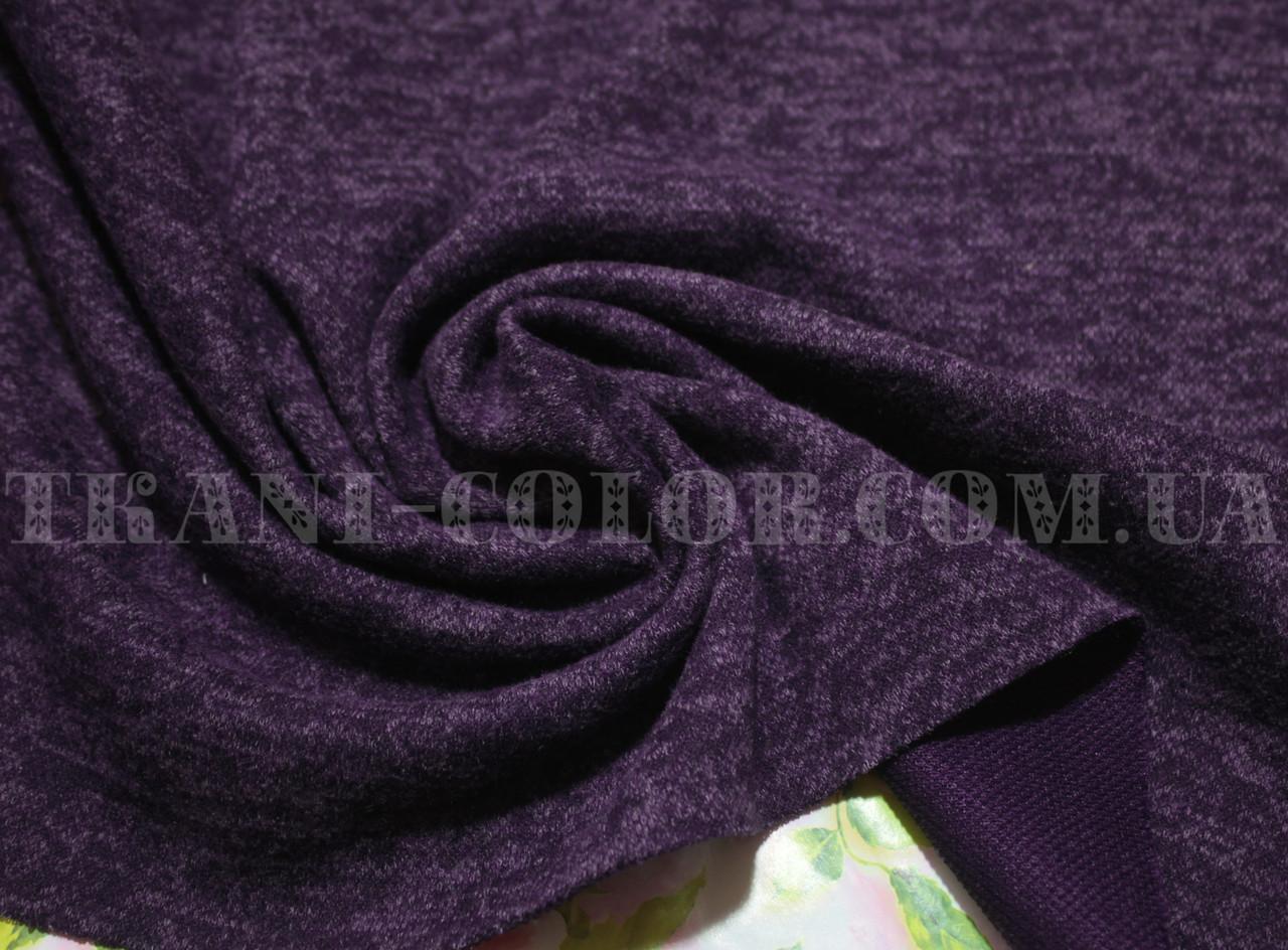 Трикотаж ангора софт фиолетовый меланж