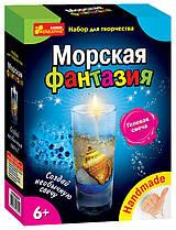 """3064-01 Гелієві свічки """"Морська фантазія"""" 14100297Р"""