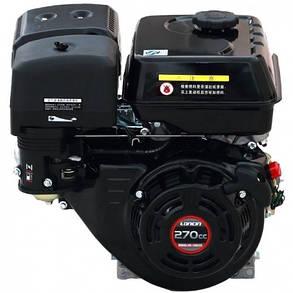 Двигатель бензиновый Loncin G270F (9 л.с., вал 25 мм, шпонка), фото 2