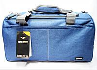 Удобная дорожная сумка синего цвета DBM-034111, фото 1