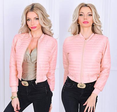 Куртка укороченная с карманами. Розовая, 3 цвета. Р-ры: S,M,L.
