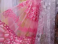 Стильная розовая тюль-штора