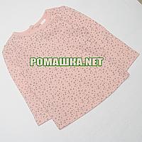 Детский реглан (футболка с длинным рукавом) р. 68 для девочки ткань 100% хлопок 1167 Розовый