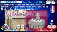 Канализационная насосная станция SANICUBIC 2 XL, фото 1