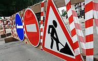 Пленка световозвращающая для знаков в местах проведения дорожных работ