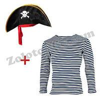 Пиратский набор шляпа и тельняшка