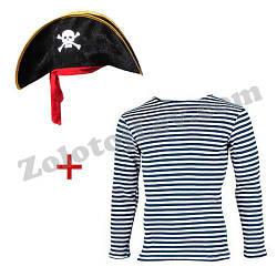 Піратський набір для дитини 2 - 7 років