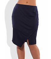 Темно-синяя юбка из французского трикотажа 1301