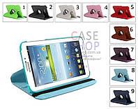 Откидной чехол для Samsung Galaxy Tab 3 Lite 7 T110/T111 с разворотом на 360