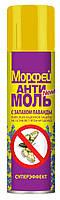 Инсектицид Морфей Антимоль, 150 мл