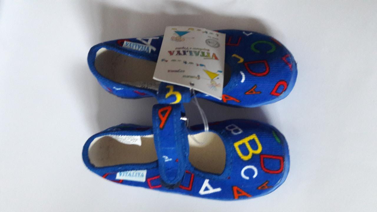 2dea626d6 Тапочки детские Виталия 23 размер, цена 92 грн., купить в Николаеве —  Prom.ua (ID#674313475)