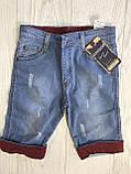 Детские джинс капри для мальчика 8-12 лет, фото 5