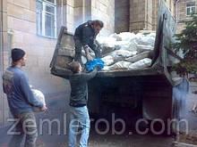 Очищение окружающей среды от мусора в Харькове и области