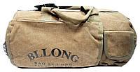 Удобная дорожная сумка светло коричневого цвета DWW-003251, фото 1