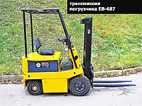 Трансмиссия ЭЛЕКТРИЧЕСКОГО ПОГРУЗЧИКА EB-687