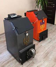 Котел твердотопливный Холмова 18 кВт (Украинский народный котел), фото 2