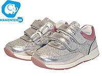 Детские кроссовки Луч, 7815, р 21