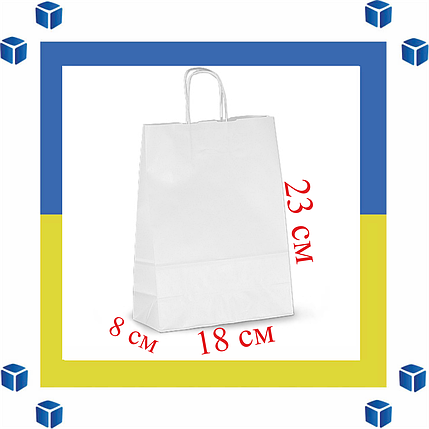 Бумажный пакет белый с витыми ручками (180мм/80мм/225мм), фото 2