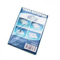 Чехол для одежды вакуумный 100х68 см Helfer 61-49-001