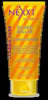 Бальзам-кондиционер серебристый для светлых и осветленных волос NEXXT Professional, 200 ml.