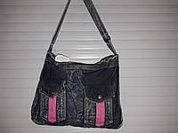 РАСПРОДАЖА сумка женская Джинсовая  всегда в тренде хорошее качество по низкой цене