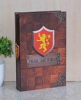 """Книга-сейф """"Hear me rfar""""., фото 1"""