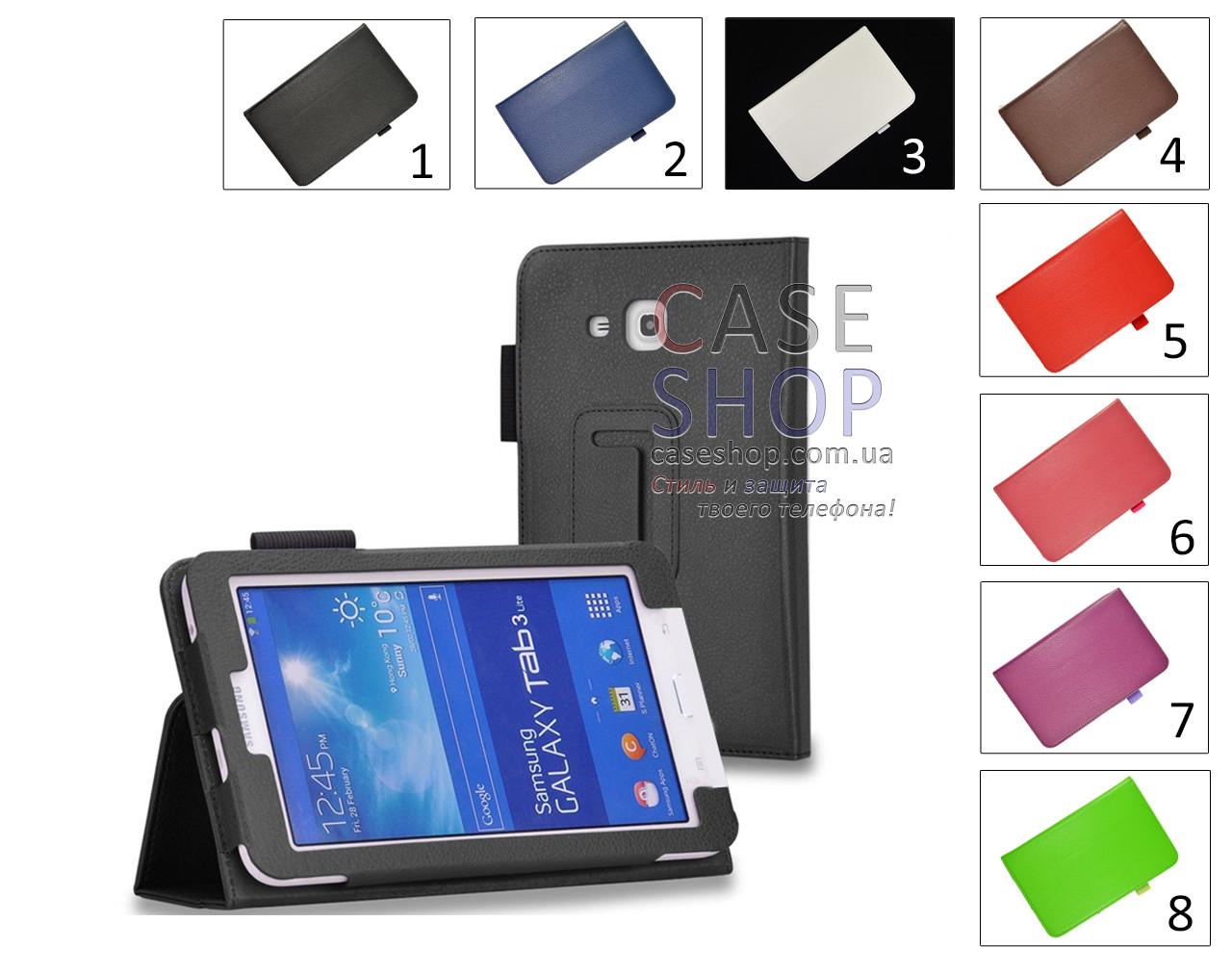 Откидной чехол для Samsung Galaxy Tab 3 Lite 7 T110/T111