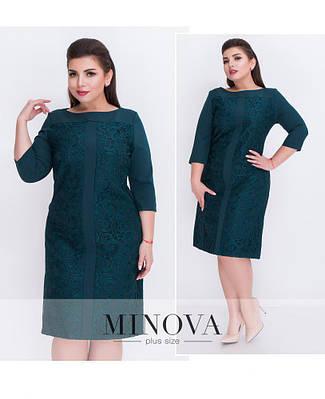 Платье приталенное 50-56 разные цвета