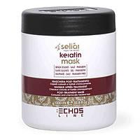 Маска для волос с кератином - Echosline Seliar Keratin (Оригинал)