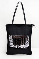 Стильная сумка с пайетками из новой коллекции