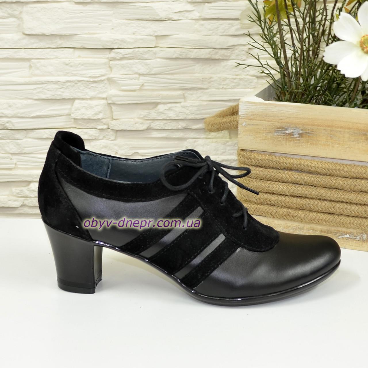 Туфли женские кожаные на каблуке с замшевыми вставками. ТМ