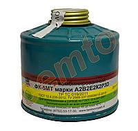 Фильтрующая коробка к противогазу А2В2Е2К2Р3 противогазовый фильтр комбинированный ТАМБОВМАШ