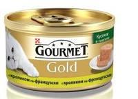 Консервы для кошек  Gourmet Gold (Гурмет Голд) кусочки в паштете с кроликом по-французски