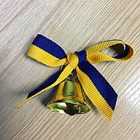 Колокольчик с жёлто-синей лентой
