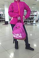 Ветровка женская спорт розовая