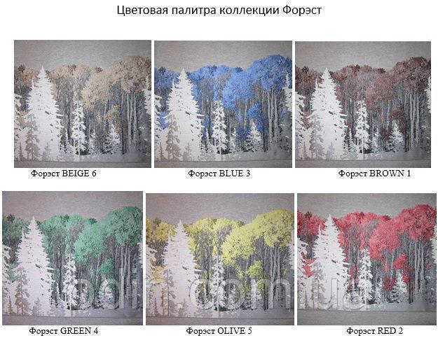 Ткань Форэст (Forest) Эксимтекстиль