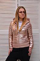 Демисезонная блестящая курточка ПУДРА на молнии Италия