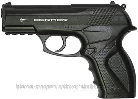 Пистолет пневматический Borner С-11