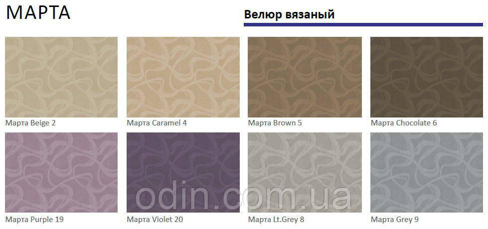 Ткань Марта (Marta) велюр ширина 1,5 м.п.