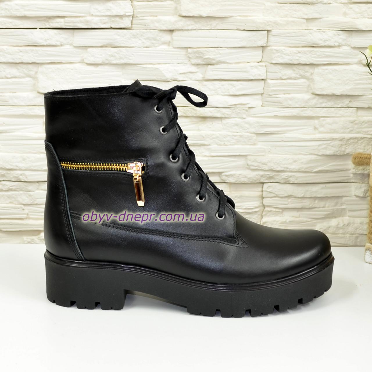Ботинки женские   кожаные на шнуровке, подошва утолщенная
