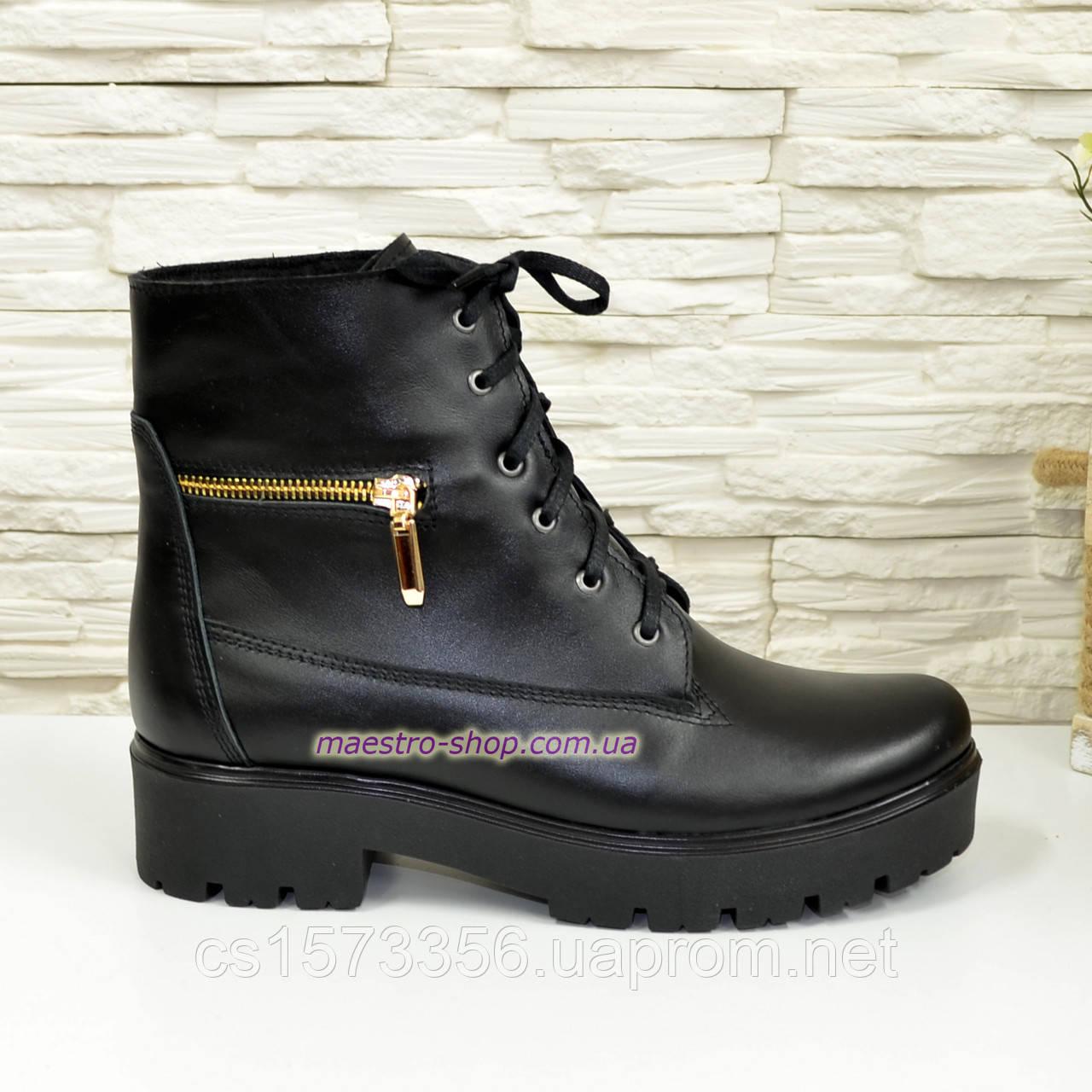 Ботинки женские зимние кожаные на шнуровке, подошва утолщенная