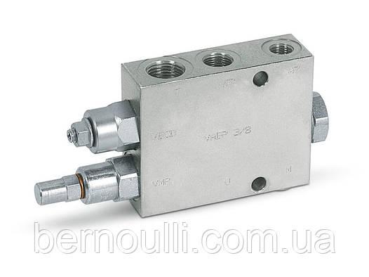 """Клапан типу """"HI-LOW"""" для здвоєних насосів VABP 1/2"""""""