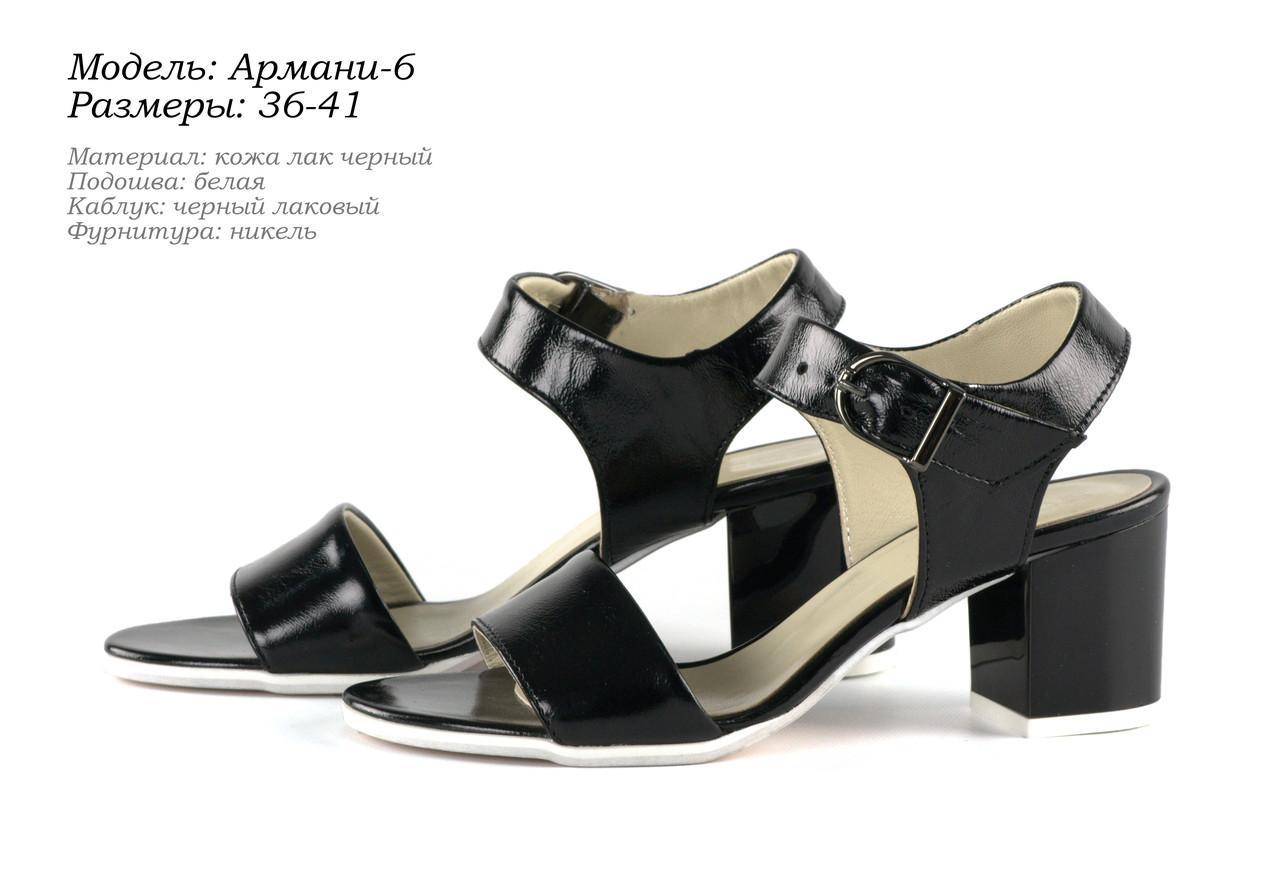 7dcaf6eb4752 Женская обувь весна-лето 2018 2019  продажа, цена в Днепре ...