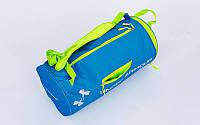 Спортивная сумка-рюкзак UNDER ARMOUR голубой