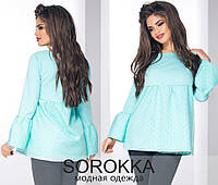 Женская стильная блузка, костюмка + горох флок