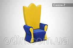 Кресло Салли-7 (Ливс)