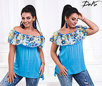 Женская блузка открытые плечи