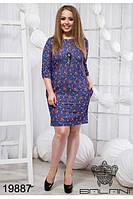Модное женское джинсовое  платье (48-54) Турция, доставка по Украине