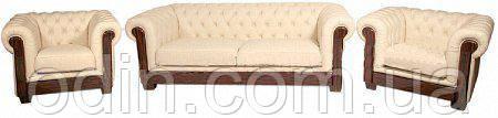 Комплект мягкой мебели Nicolas Bond A2699