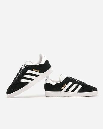 Мужские кроссовки Adidas Superstar Gazelle Black White Черно-Белые ... 177893a8a55e7